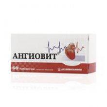 Упаковка Ангиовит (Angiovit)