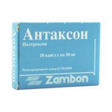 Упаковка Антаксон (Antaxone)