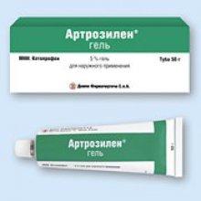 Упаковка Артрозилен (Artrosilene)
