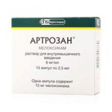 Упаковка Артрозан (Artrozan)