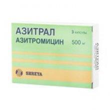 Упаковка Азитрал (Azitral)