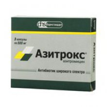 Упаковка Азитрокс (Azitrox)