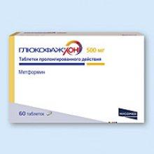 Упаковка Глюкофаж Лонг (Glucophage Long)