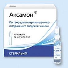 Упаковка Аксамон (Axamon)