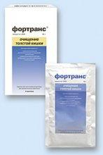 Упаковка Фортранс (Fortrans)