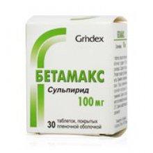 Упаковка Бетамакс (Betamaks)