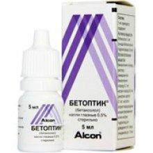 Упаковка Бетоптик (Betoptic)