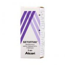 Упаковка Бетоптик С (Betoptic S)