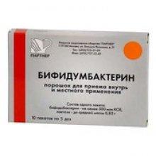 Упаковка Бифидумбактерин форте (Bifidumbacterin forte)
