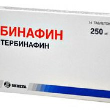 Упаковка Бинафин (Binafin)