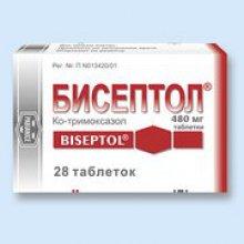 Упаковка Бисептол (Biseptol)