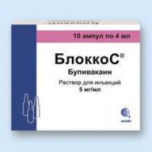 Упаковка БлоккоС (BloccoC)