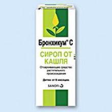 Упаковка Бронхикум С (Bronchicum C)