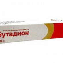 Упаковка Бутадион (Butadion)