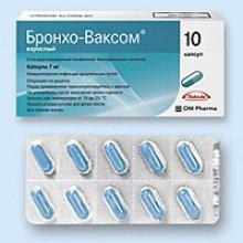 Упаковка Бронхо-Ваксом Взрослый (Broncho-Vaxom Adults)