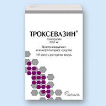 Упаковка Троксевазин (Troxevasin)