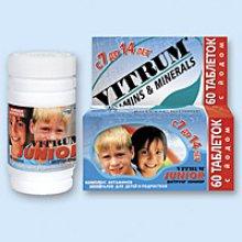 Упаковка Витрум Юниор (Vitrum Junior)