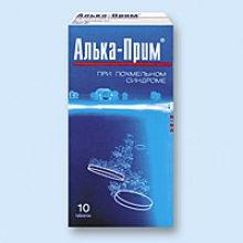 Упаковка Алька-Прим (Alka-Prim)