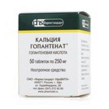Упаковка Кальция гопантенат (Calcium hopantenate)