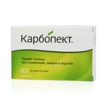 Упаковка Карбопект (Carbopect)