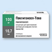 Упаковка Паклитаксел-Тева (Paclitaxel-Teva)