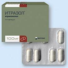 Упаковка Итразол (Itrazol)