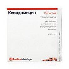 Упаковка Клиндамицин (Clindamycin)
