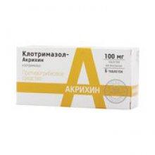 Упаковка Клотримазол (Clotrimazole)