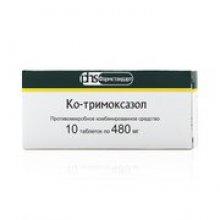 Упаковка Ко-тримоксазол (Co-trimoxazol)