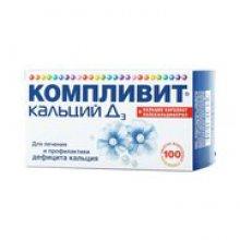 Упаковка Компливит кальций Д3 (Complivit Calcium D3)