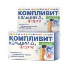Упаковка Компливит кальций Д3 форте (Complivit calcium D3 forte)