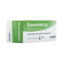 Упаковка КромоГЕКСАЛ (CromoHEXAL)