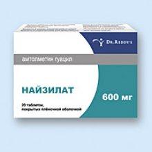 Упаковка Найзилат (Niselat)