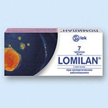 Упаковка Ломилан (Lomilan)