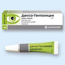 Упаковка Декса-Гентамицин (Dexa-Gentamicin)