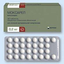 Упаковка Моксарел (Moxarel)