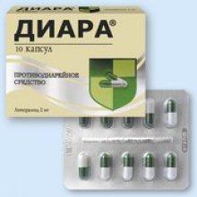 Упаковка Диара (Diara)