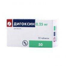 Упаковка Дигоксин (Digoxin)
