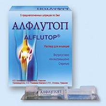 Упаковка Алфлутоп (Alflutop)