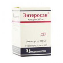 Упаковка Энтеросан (Enterosan)