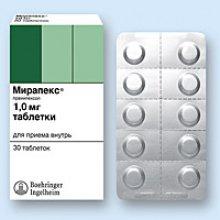 Упаковка Мирапекс (Mirapex)