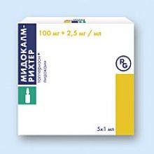 Упаковка Мидокалм-Рихтер (Mydocalm-Richter)