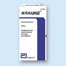 Упаковка Клацид (Klacid)