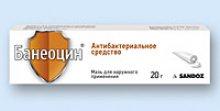 Упаковка Банеоцин (Baneocin)