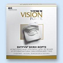 Упаковка Витрум Вижн Форте (Vitrum Vision Forte)