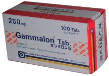 Упаковка Гаммалон (Gammalon)