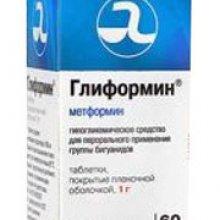 Упаковка Глиформин (Gliformin)