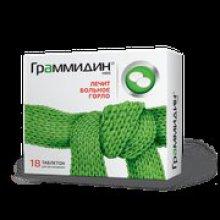 Упаковка Граммидин нео (Grammidin neo)