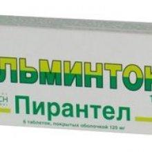 Упаковка Гельминтокс (Helmintox)