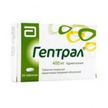 Упаковка Гептрал (Heptral)